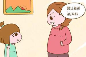 這幾種禮貌傷害孩子的身心,家長為了面子傷害孩子