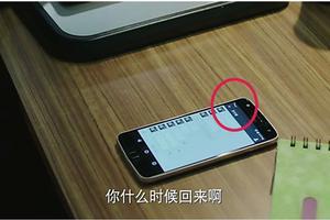 沙溢手機里給胡可的備注亮了:夫妻的秘密,都藏在手機里