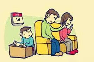 中青報:網絡是父母教育缺位的替罪羊