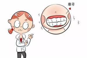 孩子夜磨牙未必是肚里有蛔虫