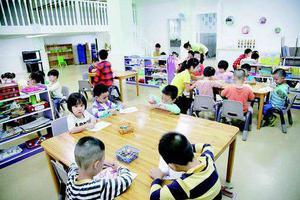 中信建投解读上市禁令:公办幼儿园定是大力发展方向