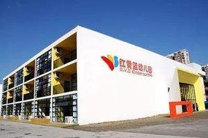 官方禁上市公司融资投资幼儿园 红黄蓝发声明支持