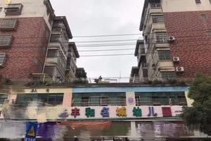 5名幼儿园实习教师死亡 被曝出租屋系车库改造