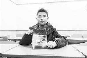 少年11岁加入作协 6岁发表作品10岁写完第1部小说