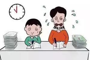 江苏公布情况总校v情况名校教师教师被查初中部七中教师张倩倩四十有偿图片