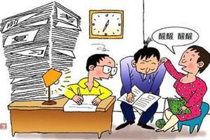 家长陪娃做作业 顺便考出教师资格证