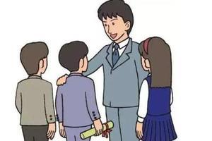 北京一班主任诈骗家长111万获刑11年