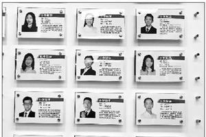 调查发现:10家教育培训机构仅1家公示教师资格证