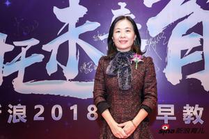 陈若琳:婴幼儿父母的亲职压力与托育支持