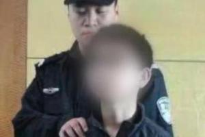 澎湃:12岁弑母少年重返学校 让公众如何安心?