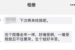 四川崇州一孕妇住院待产时孕婴双亡 官方介入调查