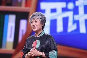 """公安大学教授李玫瑾:""""孩子被打了?打回去啊!"""""""