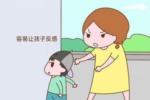 """家里有个做事慢的""""小蜗牛""""?你急娃更急"""