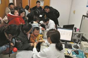 北京38家中医医疗机构设儿科流感专台
