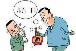 被爸爸灌下二两白酒锻炼酒量 男孩酒精中毒被送医
