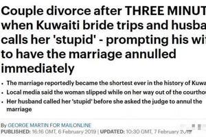 全世界最短婚姻纪录!从结婚到离婚,仅3分钟!可网友们都说离得对!