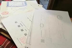 13岁男孩状告父亲挪用压岁钱 法院:连本带利返还