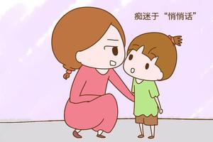 """宝宝进入""""自我语言敏感期"""",家长正确引导很重要"""