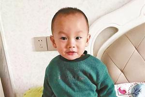 江西3岁男童失踪一周仍未找到 家属悬赏10万寻子
