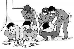 南京4名00后持刀抢劫 最大的17岁最小13岁