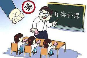 如何防止职业教育乱培训和乱发证现象?教育部回应