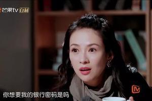 """章子怡问汪峰""""你是想要我的银行卡密码吗?""""到底发生了什么"""
