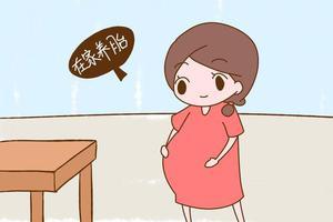 为什么70、80后生孩子多是顺产,90后则是剖腹产更多?