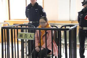 幼儿园老师用铁丝扎伤20余名儿童 一审获刑8个月