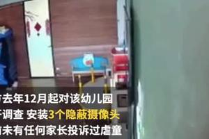 意大利华人幼儿园被曝虐童 两教师称在中国很正常