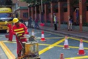 上海发新规加强中小学幼儿园安全风险防控体系建设