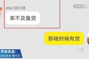 网曝初中生网购写字机器人抄作业 商家称卖断货