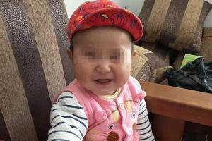 四川一婴儿注射疫苗后次日死亡 官方:可申请赔偿