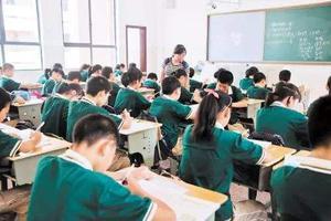 辽宁发布中小学课后服务收费标准 每月不高于两百