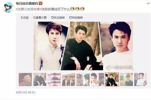 """中国三位""""百亿影帝""""诞生!70后的他们用实力证明"""