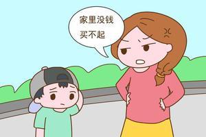 孩子看上昂贵玩具,父母该如何拒绝?