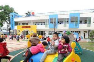 青海西宁:新增5500个幼儿学位 普惠性幼儿园?#24613;?#36798;85%