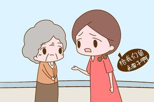 教训孩子时,你被老人护短的话打过脸吗