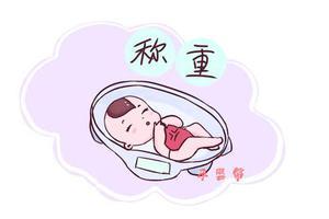 宝宝出生后为啥要报体重?关乎孩子健康