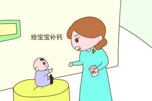 给宝宝补钙,母乳喂养和配方奶喂养补钙区别大