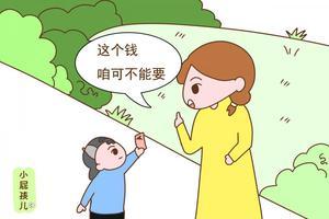 """""""妈妈,我捡到钱了?#38381;?#20301;妈妈教科书?#20132;?#31572;,值得学习借鉴"""
