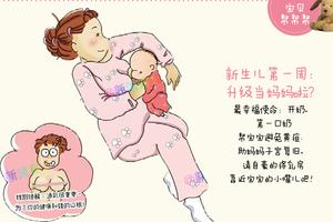 母乳喂养最佳开奶时间
