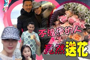结婚15周年林文龙送花郭可盈 女儿亲手画卡祝贺