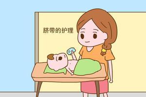 新生儿护理,这几件事宝妈不可大意,哪件不上心娃都会遭罪