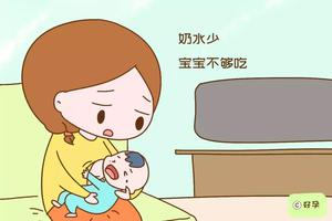 这几种尴尬,女人在哺乳期才会经历,含泪坚持母乳的宝妈太伟大