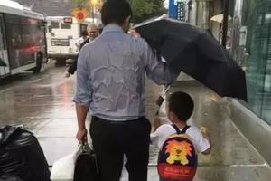 杨幂离婚后爷爷去世:撑不下去的时候,请看看这20张照片