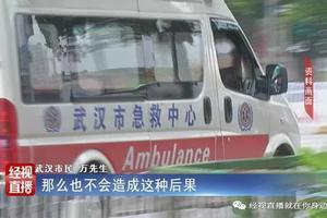 一家人煤气中毒三死一伤 曾打120电话转接占线
