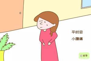 输卵管不通的这些表现,有一个就够女人受的,备孕前得上心治