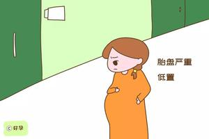 """孕期多走路生得快?孕妈先别盲从,这几种孕妇适合""""懒着"""""""