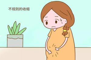 孕晚期有这样的感觉别大意,不及时处理对胎儿不利