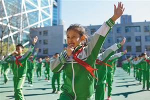 北京多所中小学将武术和跳绳融入课间操